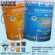 Good Quality Pu Foam Raw Materials Epoxy Polyurethane Waterproof Coating