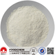 Arabic Gum Powder For Sale