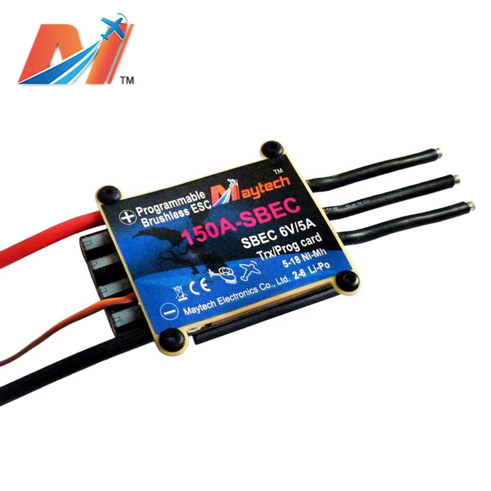 Maytech Helicopter ESC 150A Brushless Electric Speed Controller for RC Remote Control Jet Plane rc rtf airplane foam rc heli