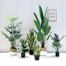 2020 New Modern Plastic Small Banana Plants Artificial Tree In Pots For Indoor Home Outdoor Landscaping Garden Decor