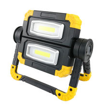 20W 750LM Waterproof Battery Powered Folding LED Work Light for Outdoor