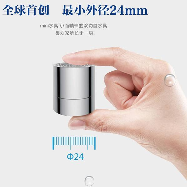 Multifunctional Two water jets Filter Kitchen Faucet Water Saving Aerator(shower spray+bubble aerator)