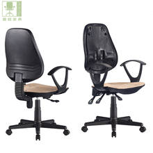 Top Sale Office Chair Parts And Kits Office Computer Chair Accessories