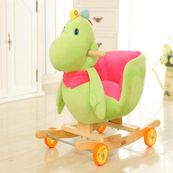 baby plush rocking horse with wooden base