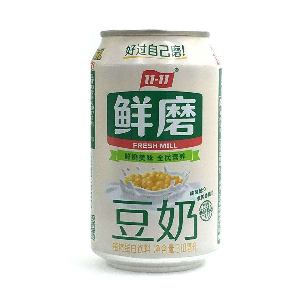 Natural Healthy Soyabean Milk 310mL