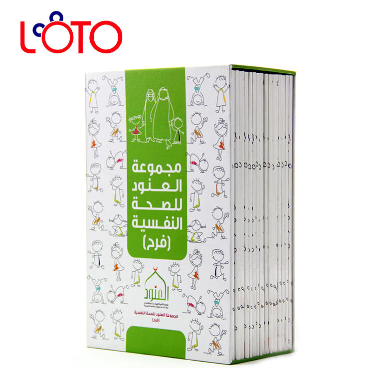 Hot selling Paper Hardcover Child Islamic Quran Book , Book With Cover