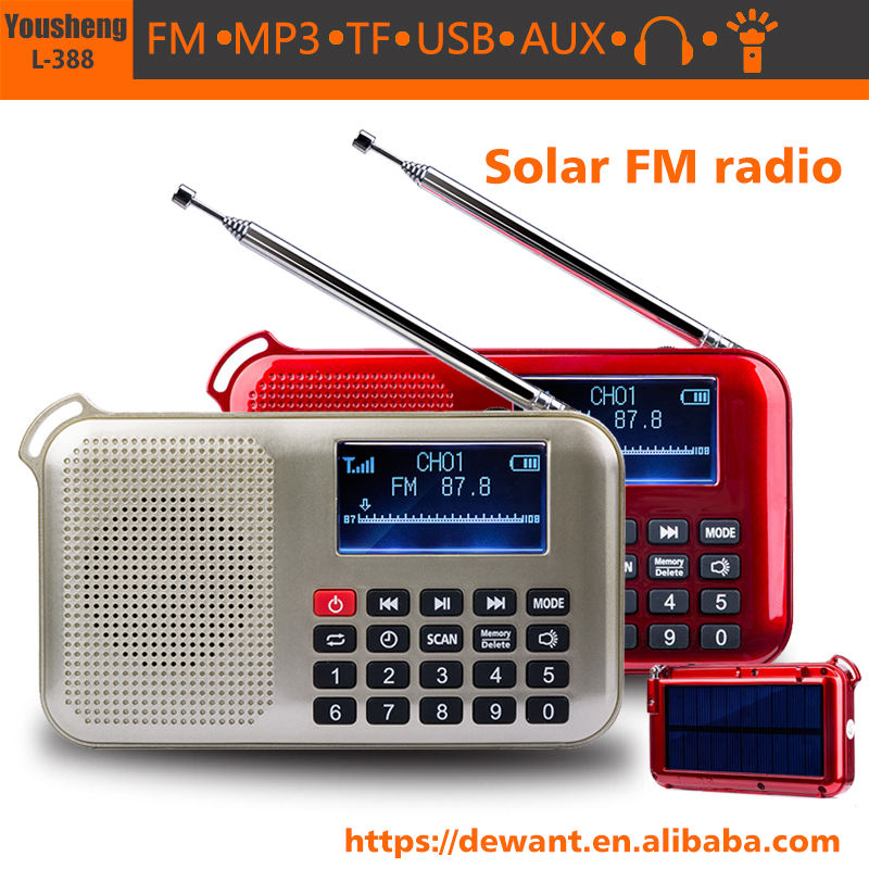 multifunction solar FM radio receiver USB SD Card power bank MP3 player