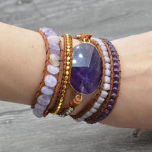 Boho Chic Handmade 5X Leather Wrap Beaded Bracelet Natural Amethyst Bracelet for Valentine's Gift