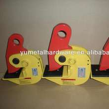 PPD Horizontal Plate Lifting clamp