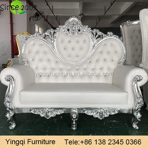 Wedding Silver Trimming Loveseat Sofa