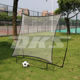 Metal rebounder goal net/ football rebounder for training