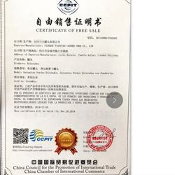 Free Sales Certificate Saudi Free Sales Certificate certified by China International Chamber of Commerce, Saudi Sales Certificat