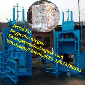 Horizontal or Vertical hydraulic baler for waste paper wool bales clothing / fluffy material baler/waste paper compactor