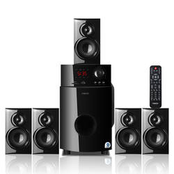 MP5/remote control/fm/usb/sd function for quality 5.1 hifi speaker