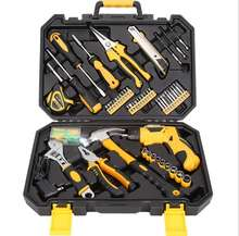 Home use Hardware hand tool repair set,Electrician tool set