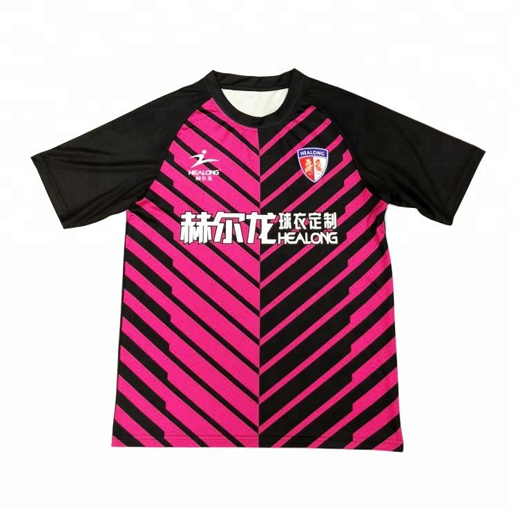 Sublimation 3Xl Futsal Authentic Camo Import Soccer Jersey