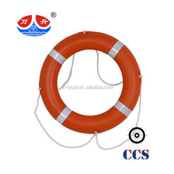 CCS approved 2.5KG life buoy