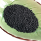 100% Natural Leonardite Humic Acid fertilizer