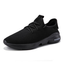 China Cheap Wholesale Fashion Black/White Shoes Sneakers Men Casual Sports Running Shoes For Men
