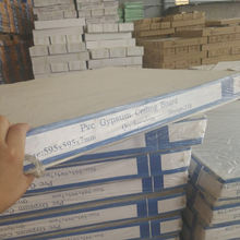 PVC Gypsum Ceiling Board ,pvc panel, Gypsum Board False Ceiling Price