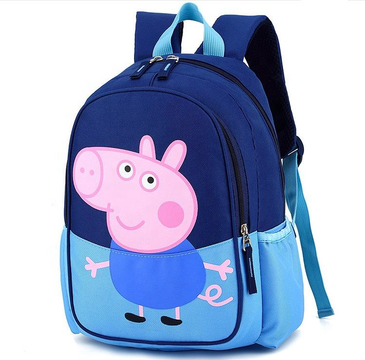 Latest Small Kids School Bag Cute Charming Cartoon Pig Pattern Book bag for perfect for daily use and great gift for kids