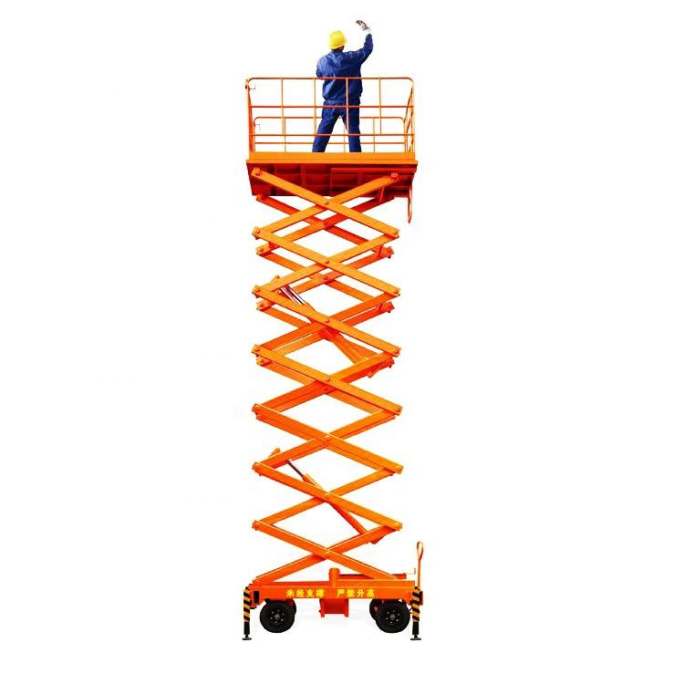 4m To 16m Mobile Mini Hydraulic Elevator Scissor Lift Table Aerial Work Platform