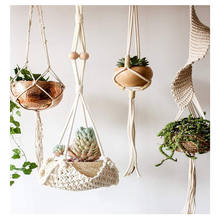 Home Decor Fancy Plant Hanger Bracket,Wholesale Macrame Indoor Plant Hanger