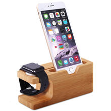 Bamboo Wood Charging Bracket Dock Phone Holder for Iphone Apple Watch Stand
