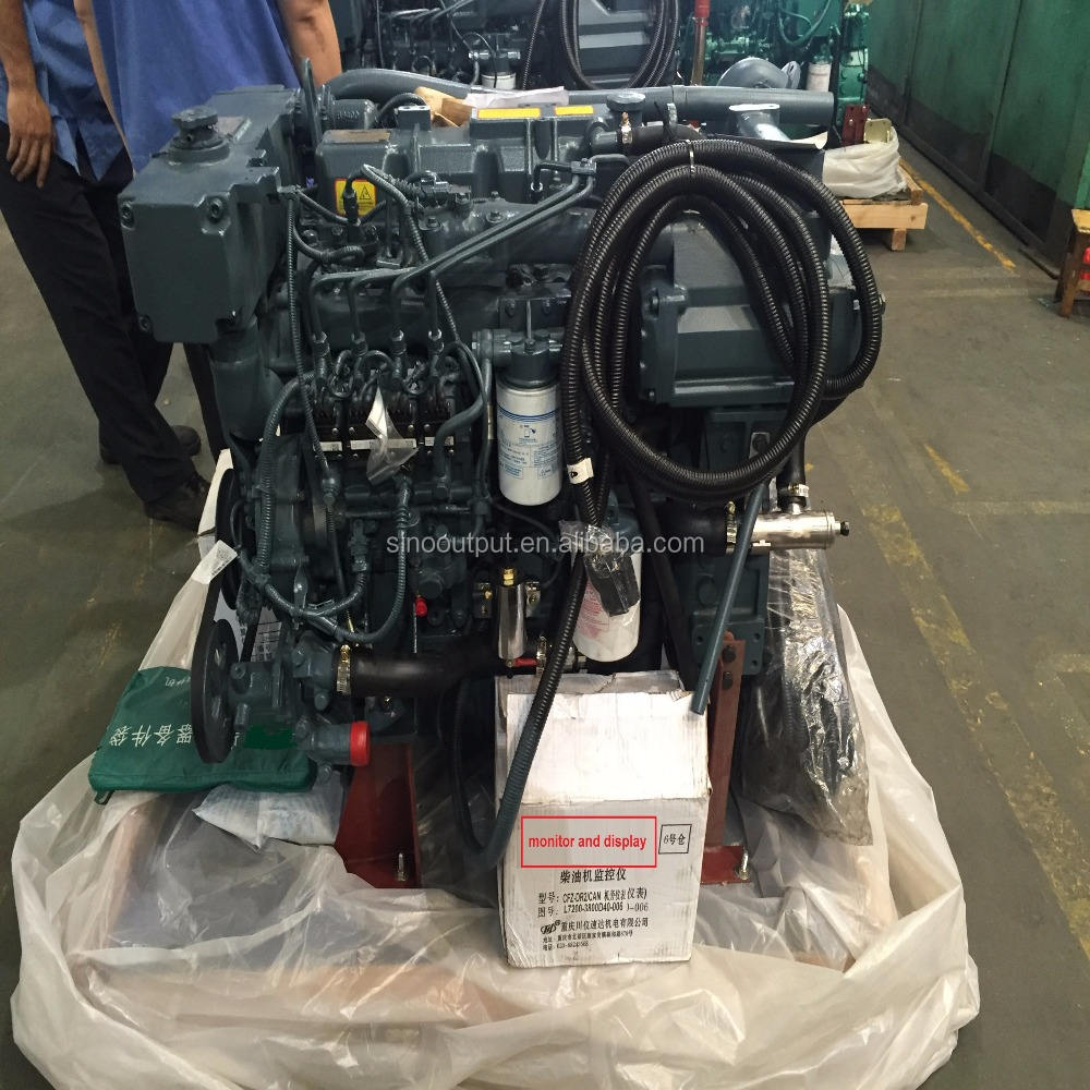 3000rpm engine high speed small size light weight boat engine