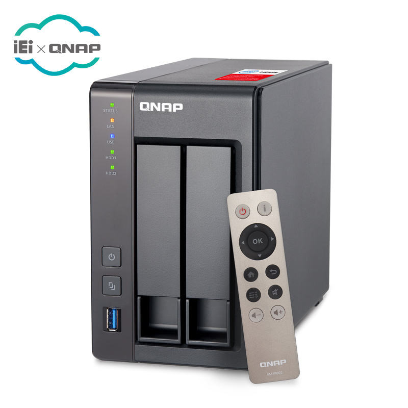 QNAP TS-251 +-2g 2 bay desktop nas Netwerk Storage server case