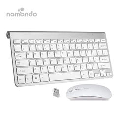 wireless keyboard and mouse combo chocolate 2.4Ghz wireless mouse and keyboard namando