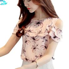 HFS1257B Women Summer Clothes Floral Printed Ladies Chiffon Tops And Blouses