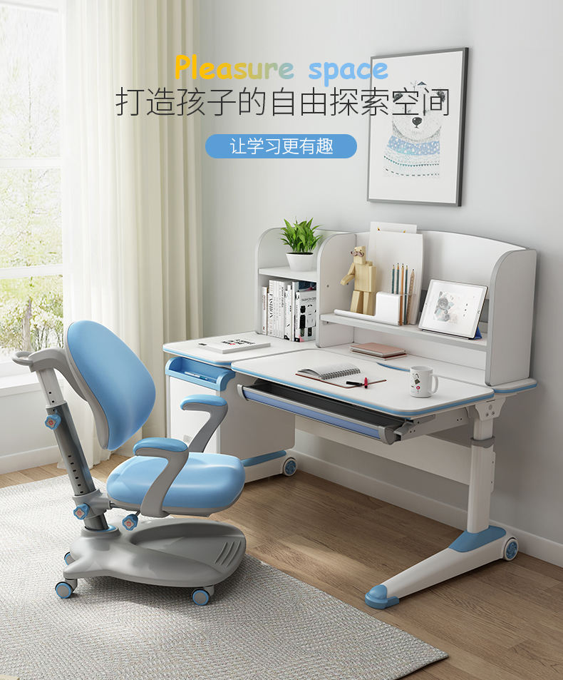 hot sale children furniture height adjustable study table for writing an reading, ergonomic desk