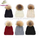 wholesale price cute winter hats for girls,beanie knit hat adult,pom pom beanie hats