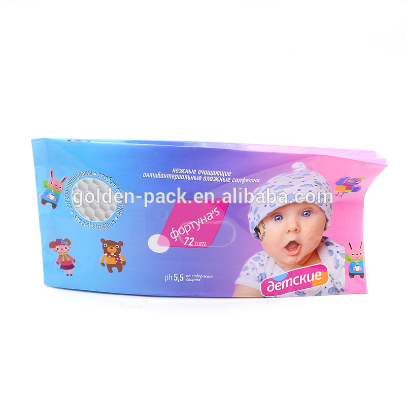 Factory price custom pouch printing baby wipe packaging back seal bag with sealing paste