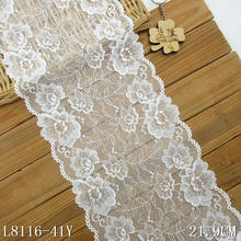 22cm bridal dress lace material white floral stretch trim sewing craft
