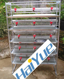 USD 800 Coupon Trade Assurance Free Sample H Type 5 Tiers Quail Cage
