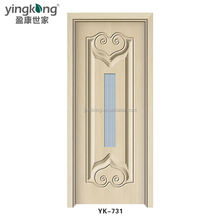 American Style RFL Plastic Doors Double Wooden Main Entrance Door Design