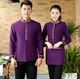 Garment manufacturer Custom Made Fashion Cooking Chef Clothes Modern Restaurant Uniform Cafe uniforms