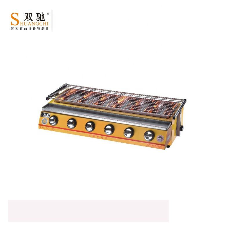 SC-233B best selling products table top bbq professional bbq gas grill 6 burner yellow gas barbecue for low price