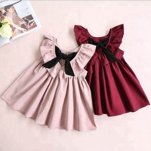 Hao Baby Wholesale New Style Spring Girls Dresses Kids Children Clothing Baby Girl Dresses