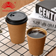 Good in stock thicken disposable kraft paper single wall cup coffee cup