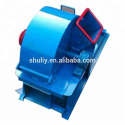Zhengzhou Shuliy New high-power low-cost, high-quality sawdust machine