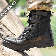 Army Desert boots military boots swat combat boots, training boots, tactical military boots
