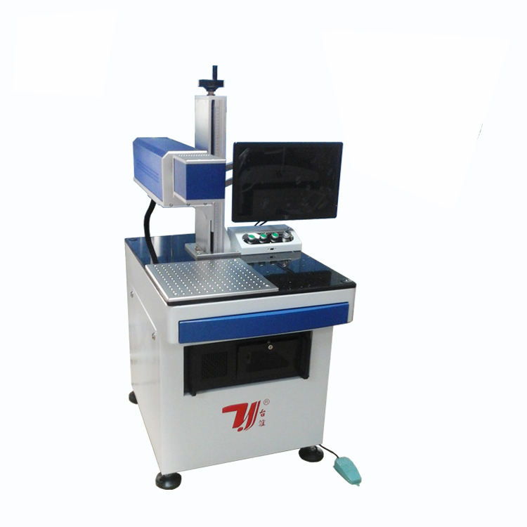 High Quality High Speed CO2 Laser Marking Machine on Denim / Jeans / Red Sail from Dongguan Taiyi in China