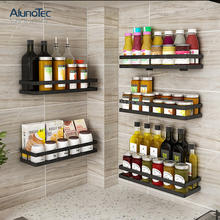 Spice Holder Stainless Steel Kitchen Storage Rack Hanging Wall Mounted Spice Rack