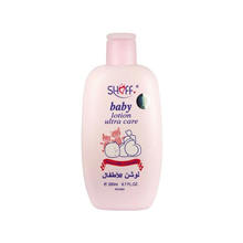 OEM Safe Non-toxic Whole Name Brand Body Baby Lotion