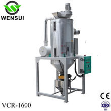 PET Crystallization Drying Equipment VCR-2500
