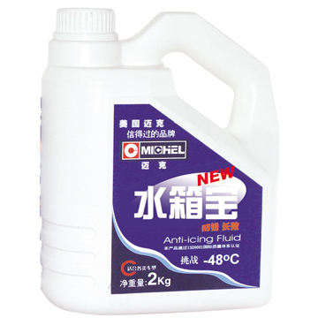 Radiator Coolant Anti Freeze Fluid Engine Coolant