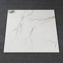 High Gloss Carreaux De Sol Kajaria White Glazed Tiles And Marbles Porcelain Floors Tiles Prices